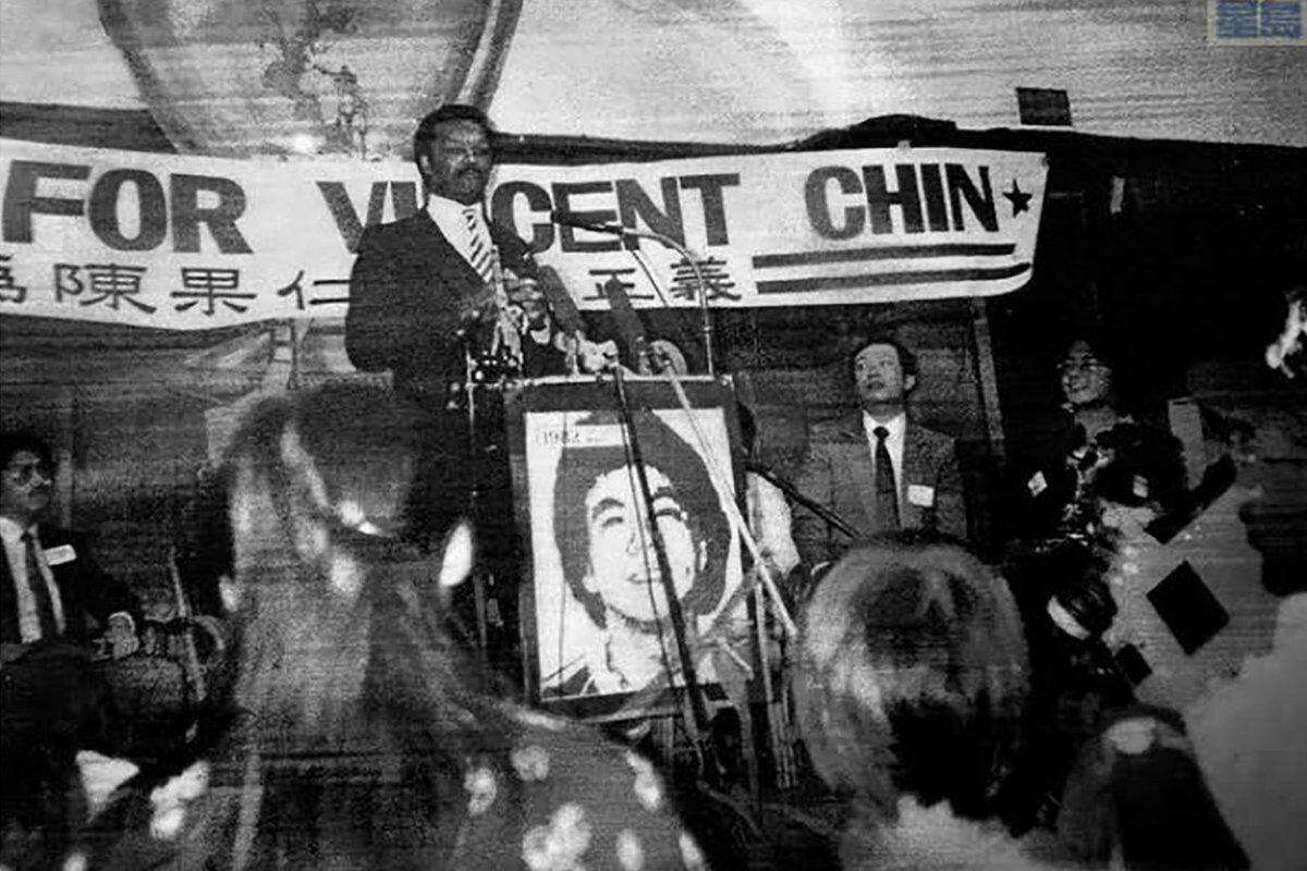 In the wake of Vincent Chin's death, Rev. Jesse Jackson traveled to San Francisco Chinatown to speak out against racial violence towards Asians and call for Asian and Black solidarity.