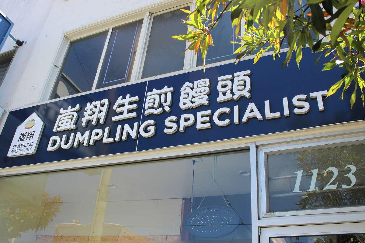 The Yu family now run Dumpling Specialist at 1123 Taraval.