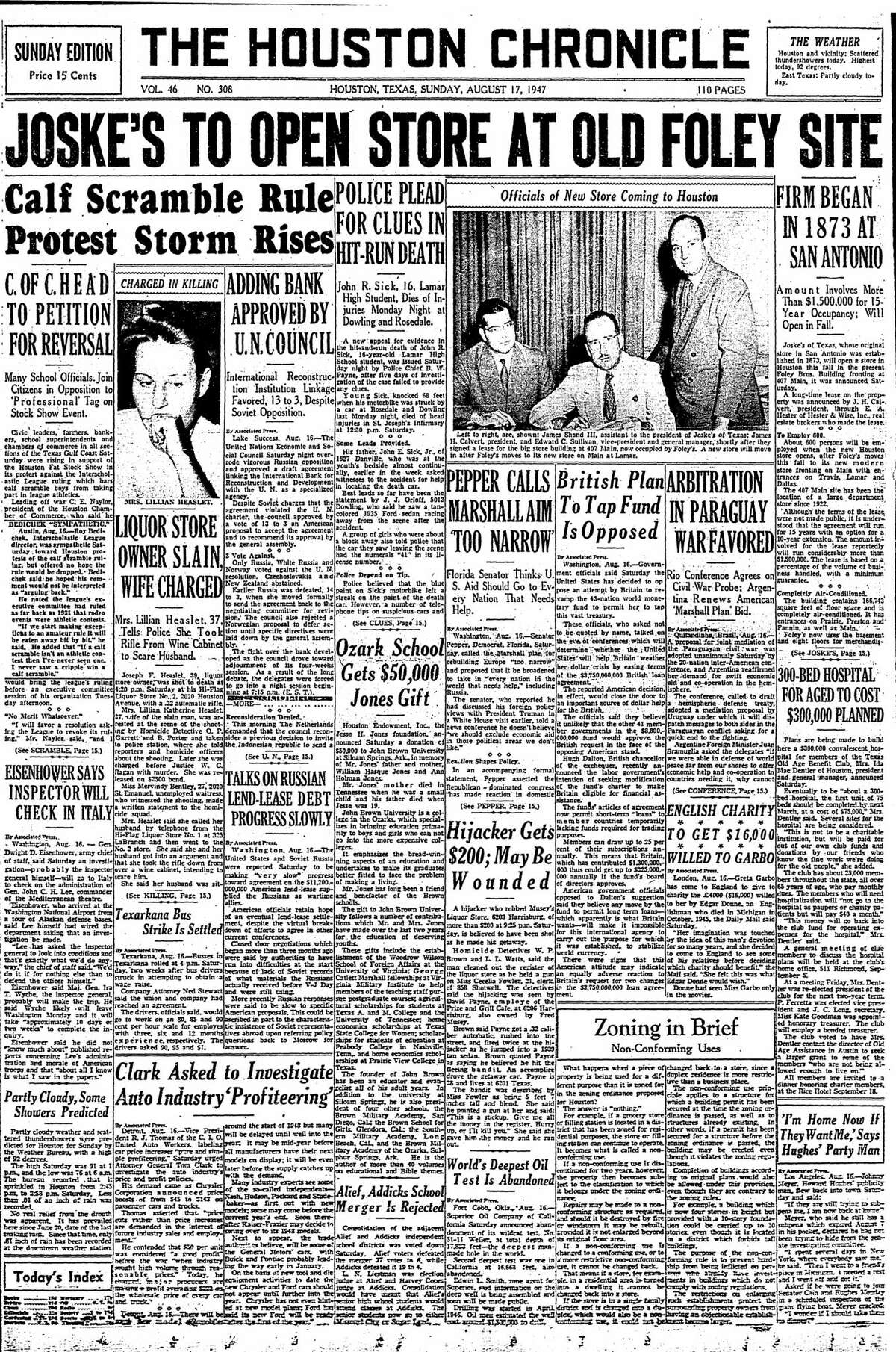 Houston Chronicle front page from Aug. 17, 1947.