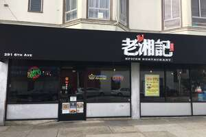 Spices Restaurant is located at 291 6th Ave. in the Inner Richmond