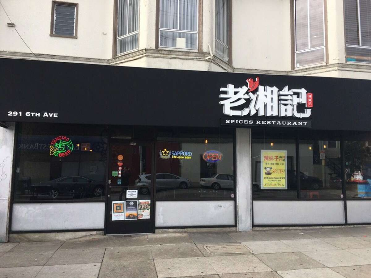 Spices Restaurant is at 291 6th Ave. in the Inner Richmond.