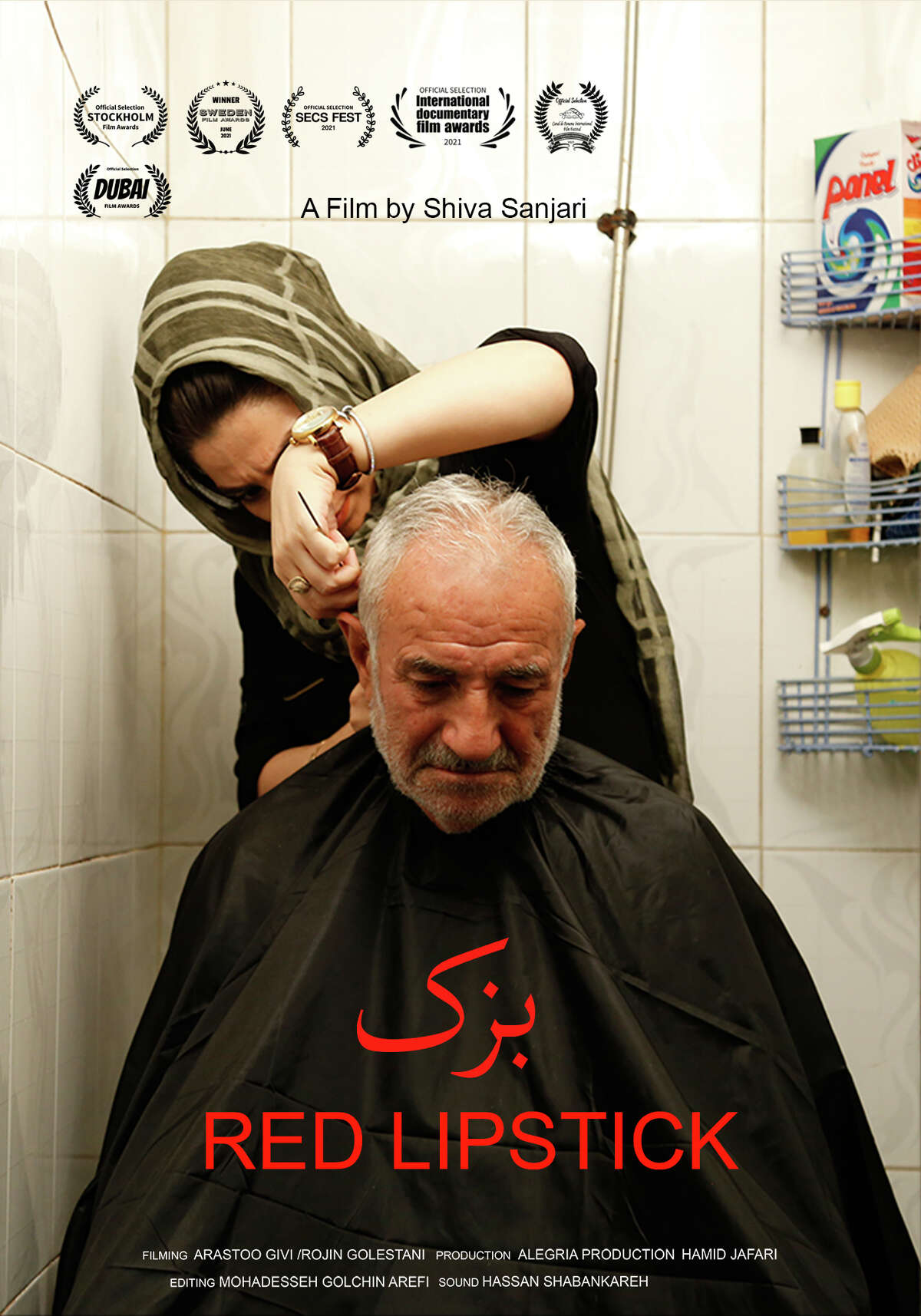 The poster for Red Lipstick: an Iranian film about a woman who runs a beauty parlor in search of a husband, provided by the Ridgefield Independent Film Festival, where the film will be featured.