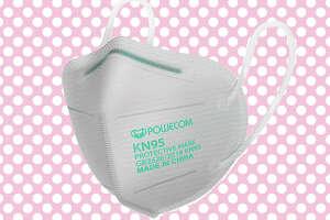 KN95 respirator face masks – $0.88 each at Bonfidemasks.com