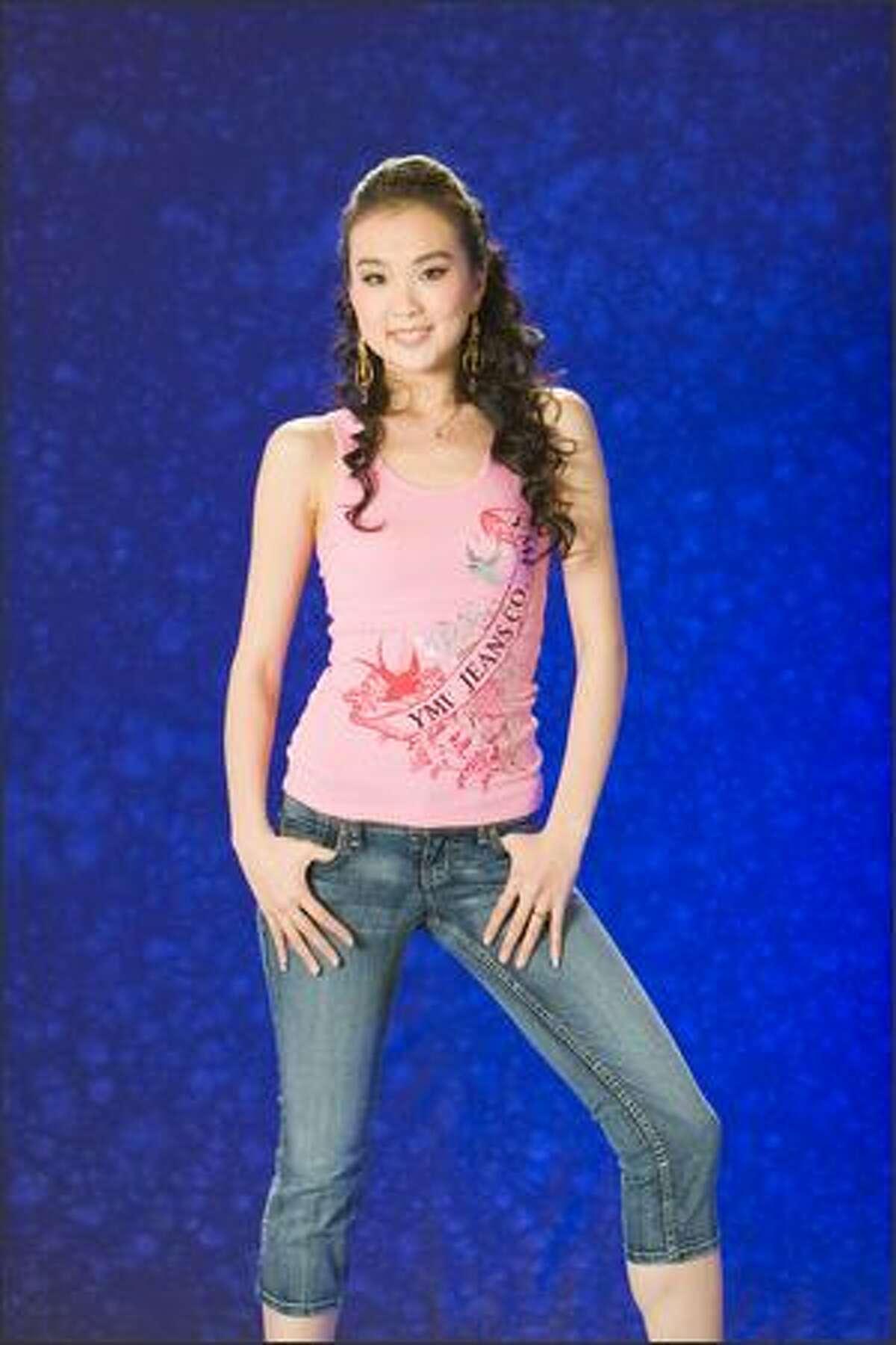 Ningning Zhang, Miss China 2007.