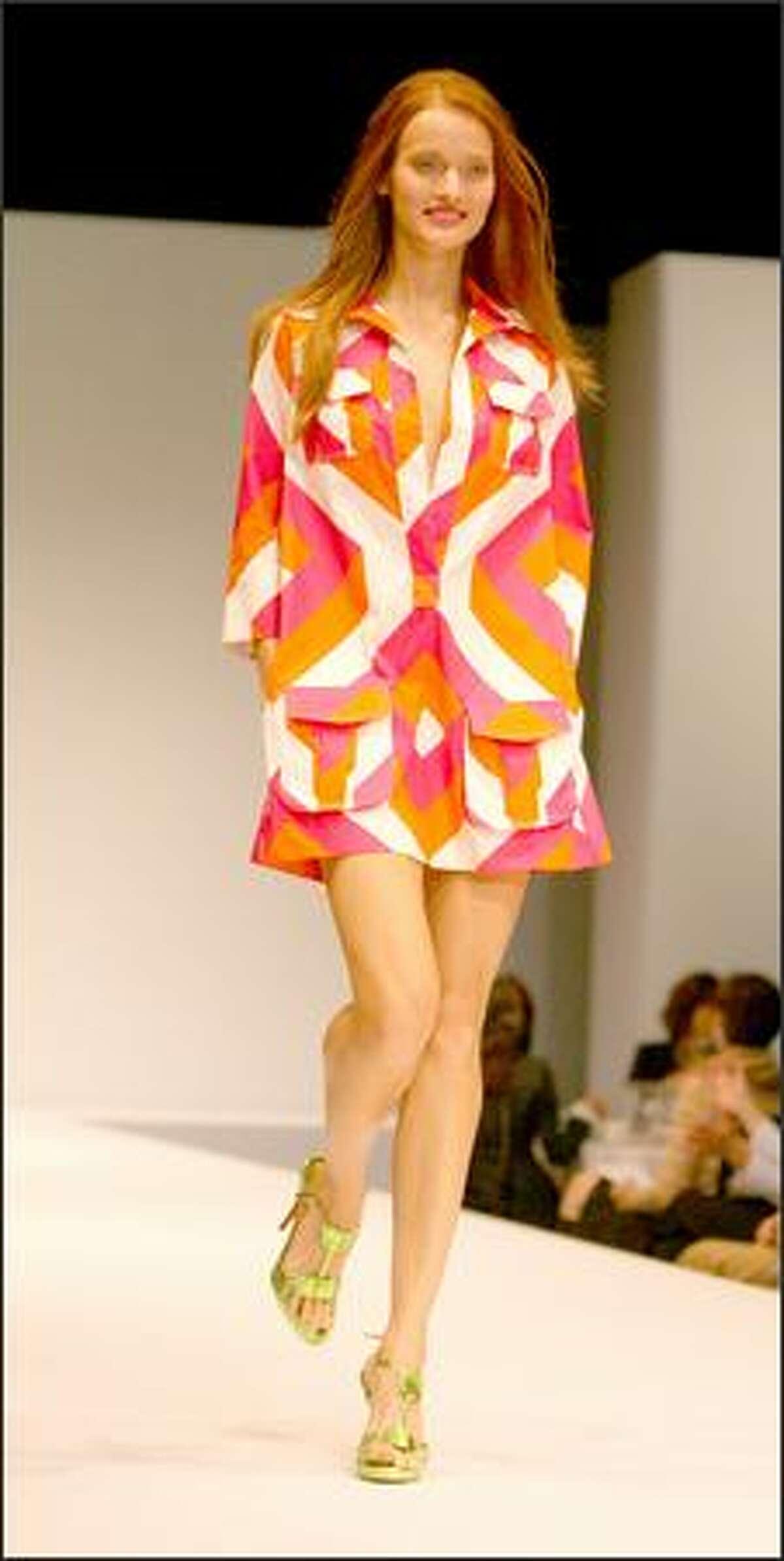 A model wears a diamond-cube-print, cotton