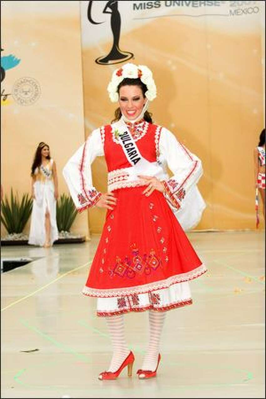 Gergana Kochanova, Miss Bulgaria 2007.