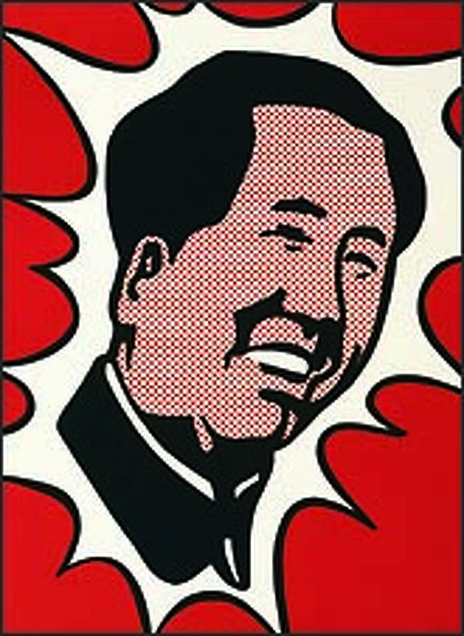 Even Chairman Mao gets the happy treatment from Roy Lichtenstein in this 1971 lithograph on exhibit at Henry Art Gallery.