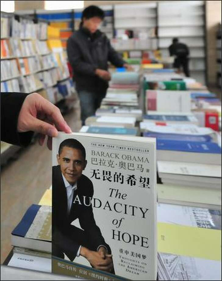 "US President-elect Barack Obama's book ""The Audacity of Hope"" on display at a publishing house in Beijing. Photo: Getty Images"