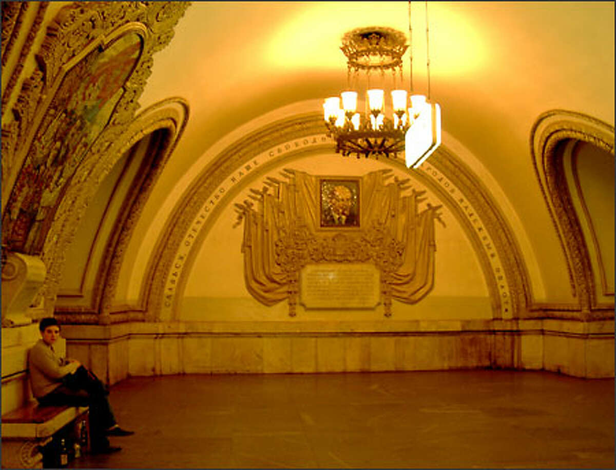 Moscow's subway stations were the most elegant and opulent I've ever seen. Many featured beautiful chandeliers as well as elaborate murals, carvings and statues lauding Russian life and heroics. Here, the visage of Lenin looks out over the station.