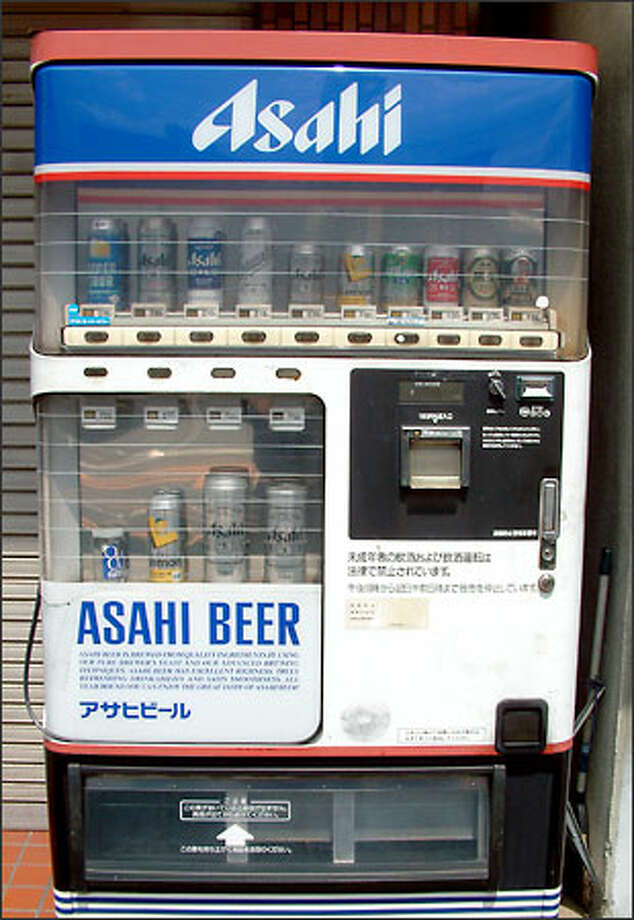 Kings of efficiency, the Japanese seem to have vending machines for just about everything: beer, whisky, bowling shoes and used ladies underwear (seriously) to name a few. Photo: Winda Benedetti, Special To Seattle Post-Intelligencer / Special to Seattle Post-Intelligencer