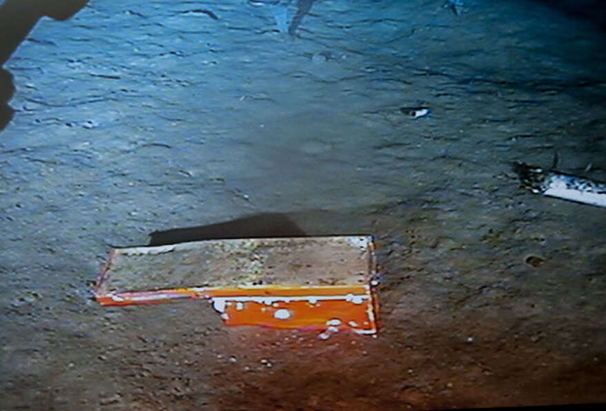 An image of the container for Air France flight 447's flight-data recorder, without the data module.