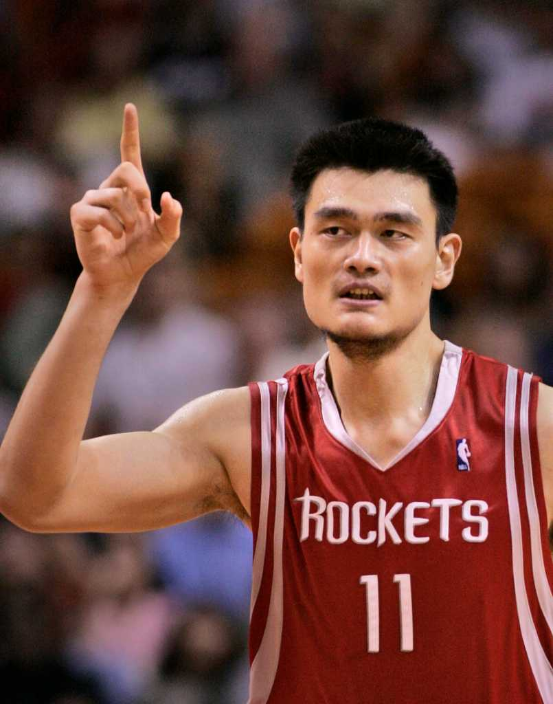 Yao Ming Größe