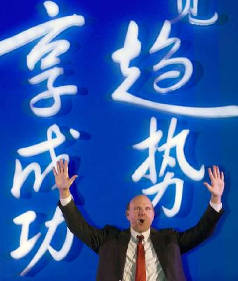 Microsoft CEO Steve Ballmer speaks at a technology conference in Beijing on Wednesday. The software maker signed an agreement with a Chinese PC company to pre-install Windows to combat product piracy. Photo: NG HAN GUAN, ASSOCIATED PRESS