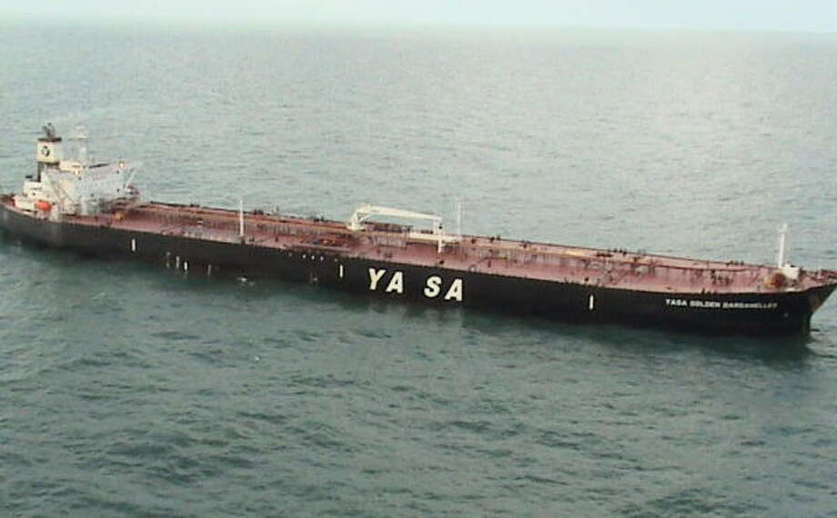 The ship was carrying 620,000 barrels of low-sulfur fuel oil. Photo: U.S. Coast Guard