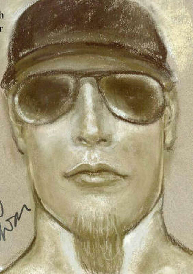 The confrontation with a person who resembles this man ended in a Whataburger parking lot. Photo: Crime Stoppers
