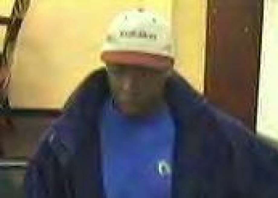The FBI says this man is responsible for a string of Houston-area bank robberies, including one Thursday. Photo: Surveillance Photo