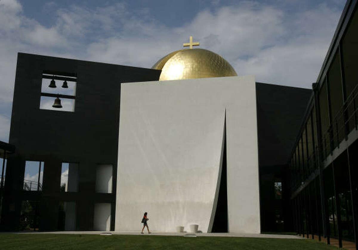 10. University of St. Thomas Houston, Texas