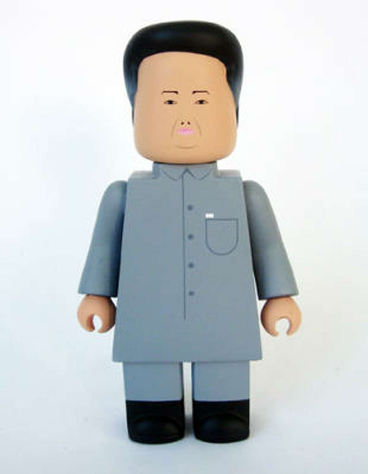 KIM JONG-ILIt wouldn't creep you out if ... : It's not creepy at all. Look how cute he is.We found a doll of this person on eBay for ... : $19.95. (With glasses!)