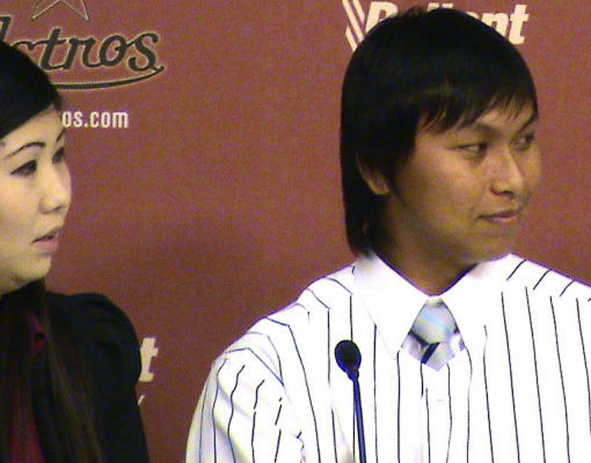 Chia-Jen Lo is expected to join the Astros next spring at training camp in Kissimmee, Fla.