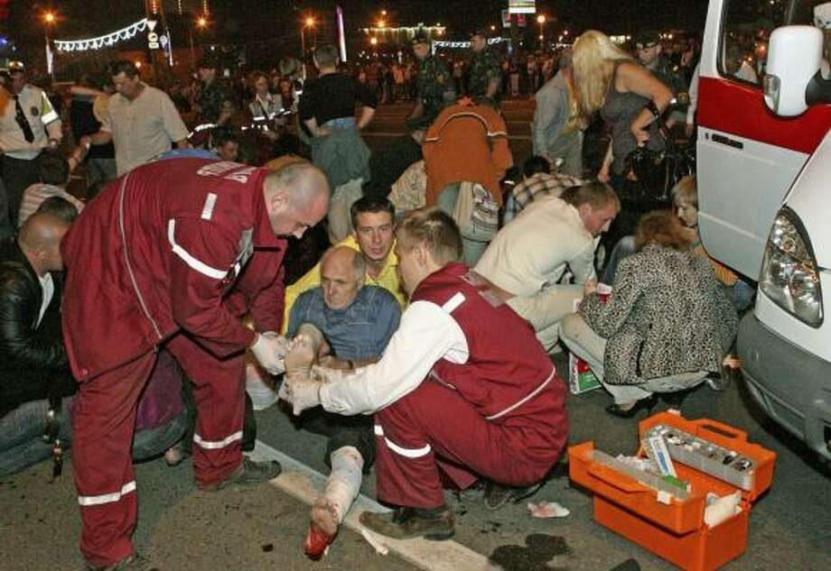More than 50 people were wounded when a homemade bomb exploded in Minsk, Belarus, during an Independence Day concert. Photo: NIKOLAI PETROV, ASSOCIATED PRESS