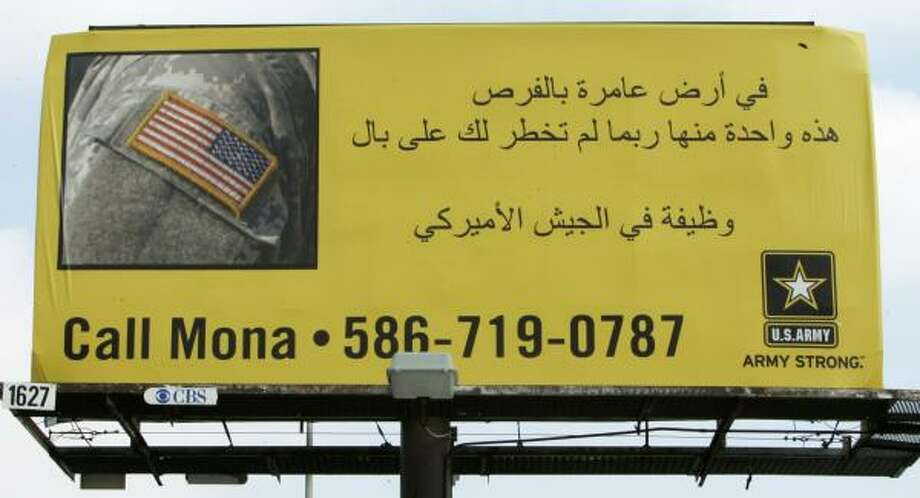 A mostly Arabic billboard in Detroit shows the Army's efforts to recruit speakers familiar with the language. Photo: CARLOS OSORIO, ASSOCIATED PRESS