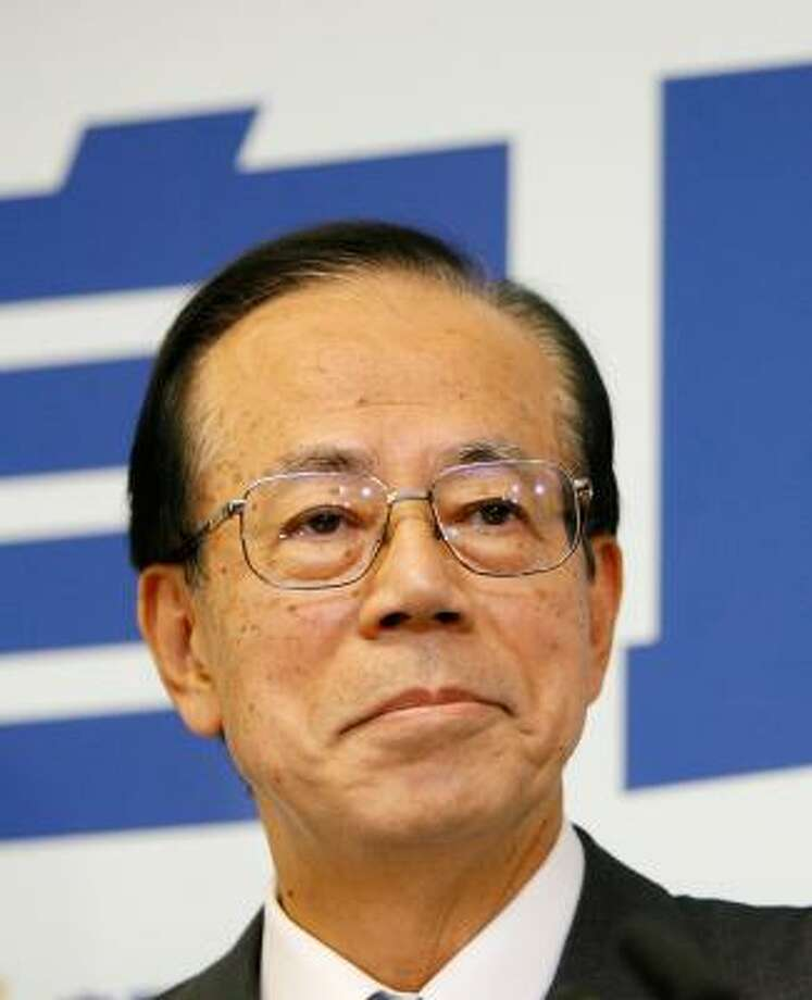 Yasuo Fukuda was picked as the next prime minister. Photo: TORU YAMANAKA, AFP/GETTY IMAGES