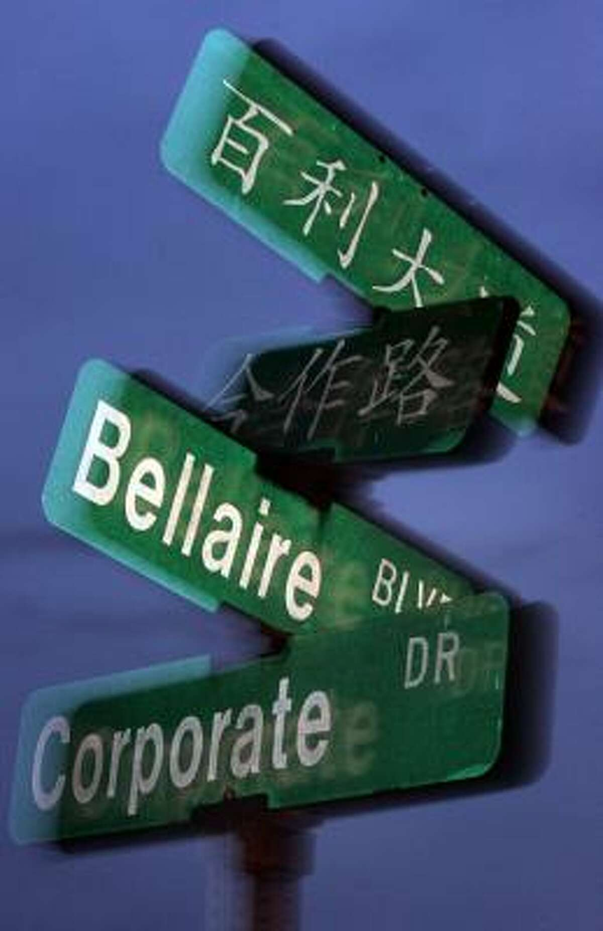The Chinese name for Bellaire translates to