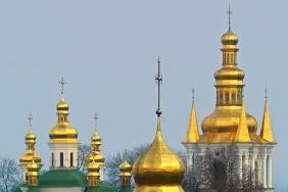 Ukraine: Saint-Sophia Cathedral and related monastic buildings, Kiev-Pechersk Lavra.