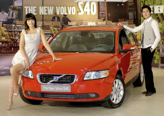 Volvo S40: 2004 - 2011 Photo: JUNG YEON-JE, AFP/Getty Images / 2007 AFP