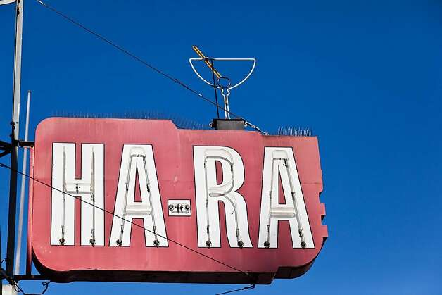 Looking for a game of pool this weekend? Look no further than Ha-Ra, where patrons rave about the service as much as how they sunk the 8-ball. Photo: Jeremy Brooks, Flickr