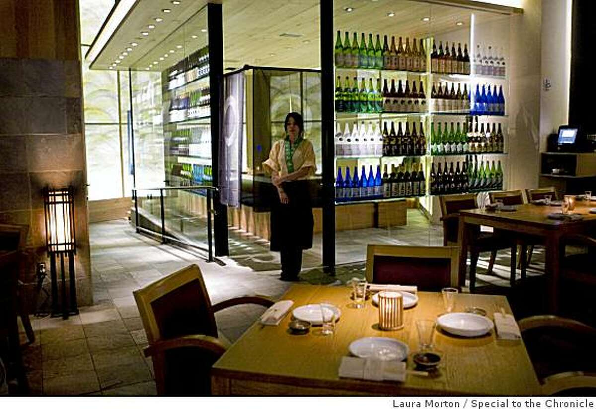The main dining room in the new location of the Japanese restaurant Ozumo features a sleek design in Oakland, Calif. on Tuesday, February 17, 2009.