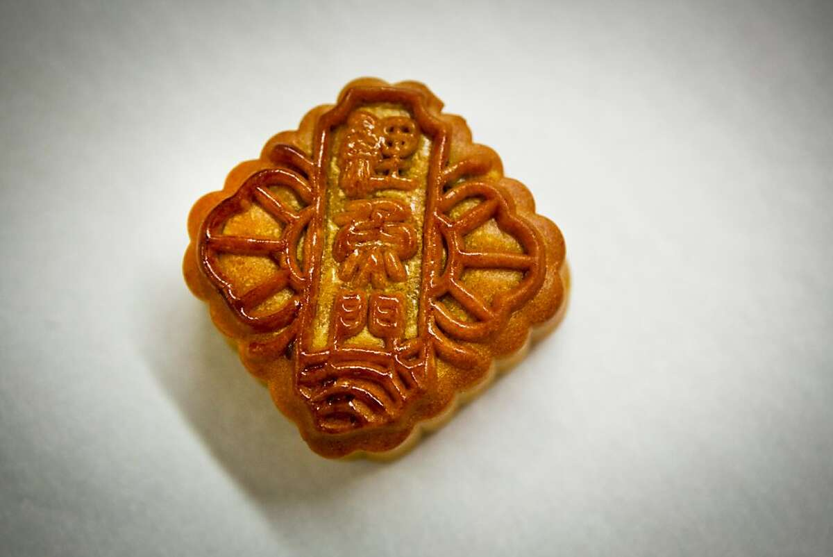 A mini-mooncake made for Koi Palace restaurant is seen at Magic Gourmet Trading Inc. in Millbrae, Calif., on Tuesday, Aug. 23, 2011.