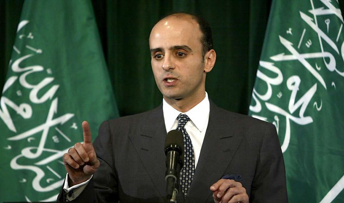 (FILES) This June 18, 2004 file photo shows former Foreign Policy Advisor to Saudi Arabian Crown Prince Abdallah Ben Abdel Aziz, Adel al-Jubeir, as he delivers statements from inside the Saudi Arabian Embassy in Washington, DC, to members of the media following the murder of US citizen Paul M. Johnson by a Saudi al-Qaida group. US agents have foiled what has been called a