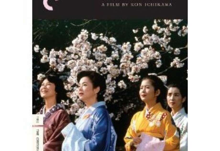 dvd cover THE MAKIOKA SISTERS Photo: Criterion Collection, Amazon.com