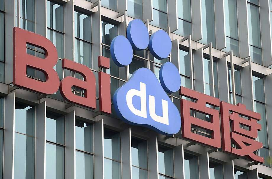 (FILES) A picture shows the logo of Baidu on its headquarter building in Beijing on July 22, 2010.  Chinese search engine Baidu has agreed to invest $306 million in domestic travel website Qunar as it seeks to cash in on the booming tourism market in China, Baidu said late on June 24, 2011. Photo: Liu Jin, AFP/Getty Images