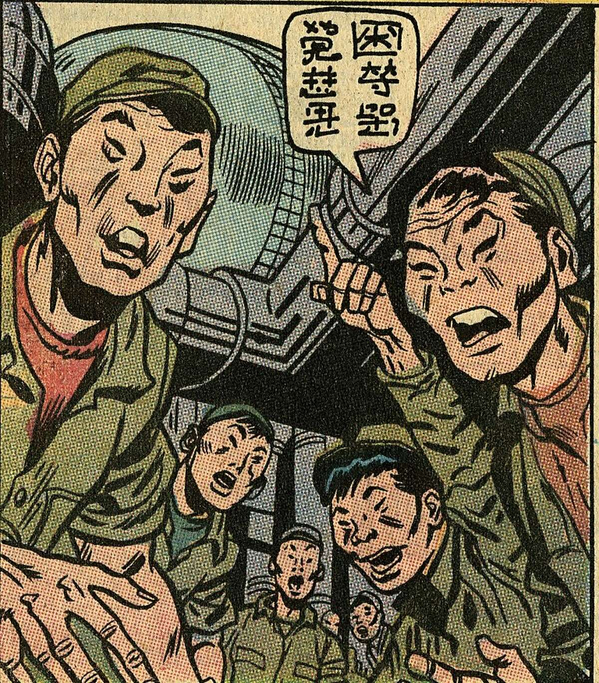 THE ALIEN -- Asians, speaking in tongues, in The Invincible Iron Man 130 (1980).