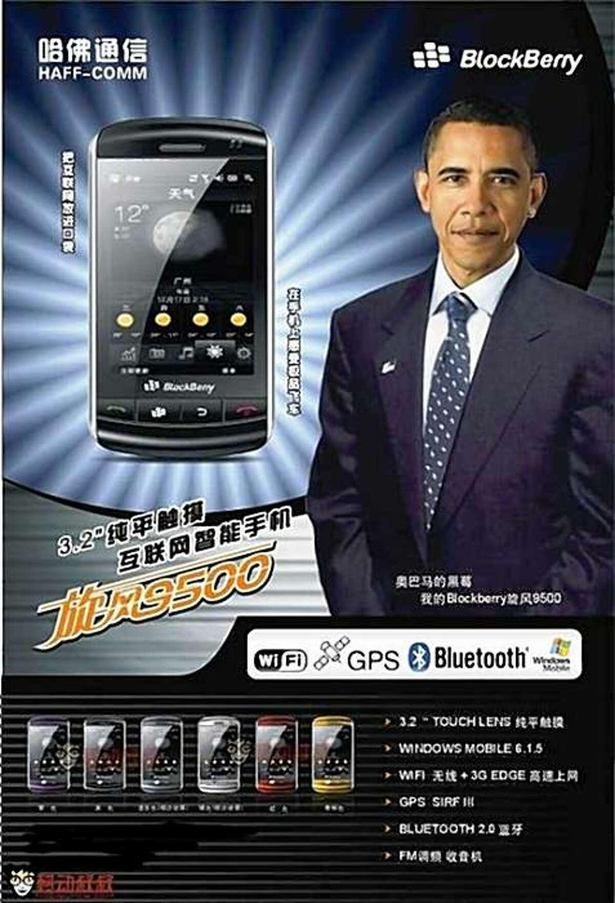 Barack Obama endorses the Blockberry? Who knew?