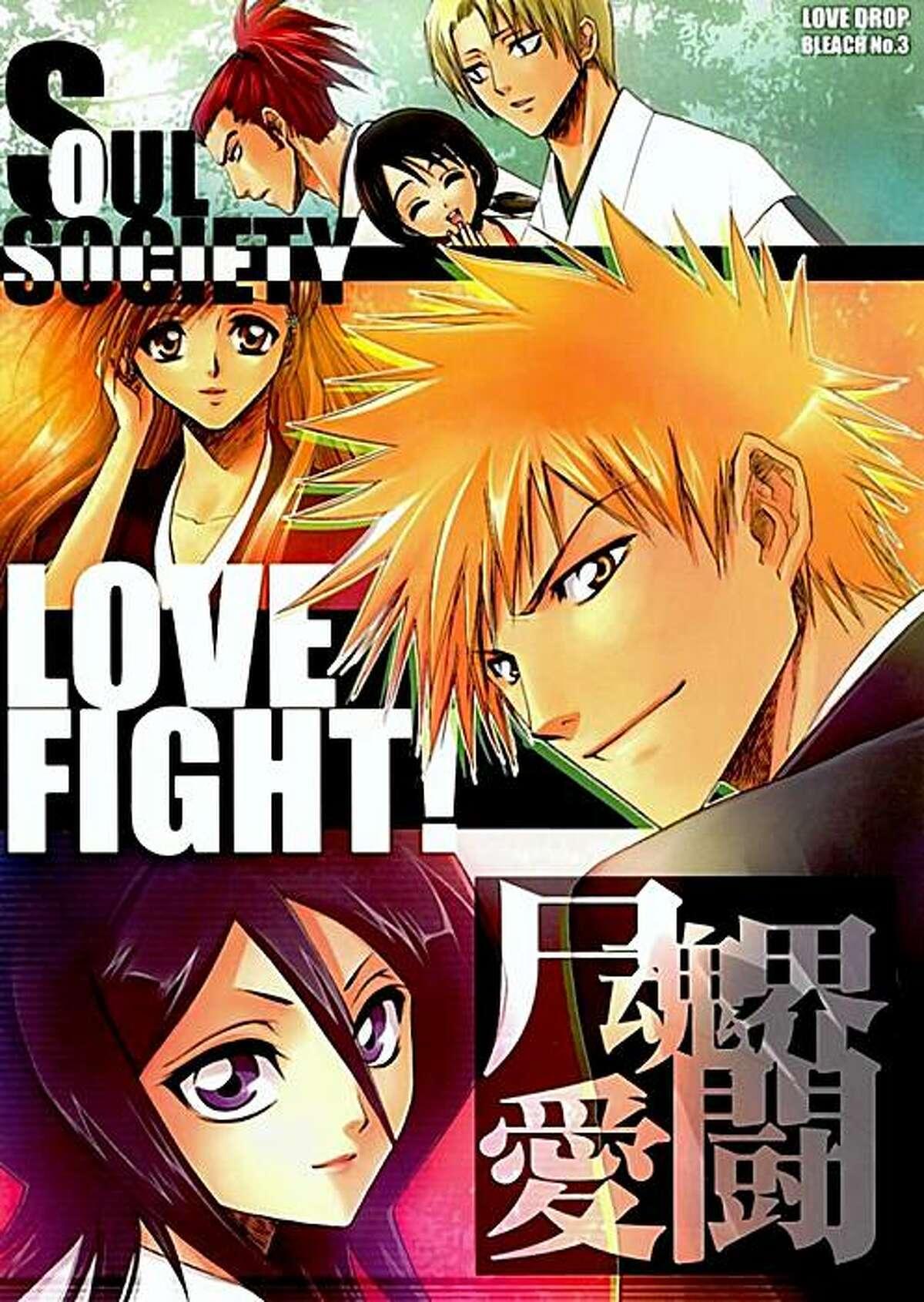 """Soul Society Love Fight,"" a popular romance doujinshi based on the hit manga ""Bleach."""