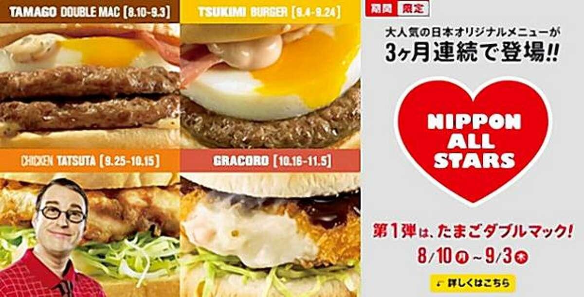 McDonald's Japan's