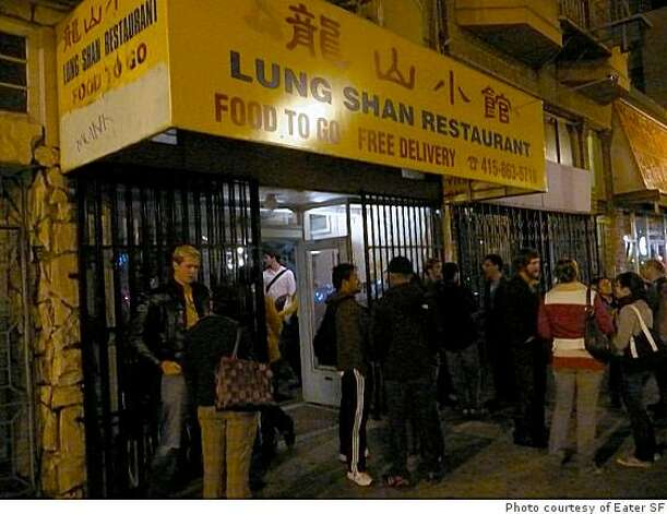 A crowd gathers outside Lung Shan for another Mission Street Food night. Photo: Photo Courtesy Of Eater SF
