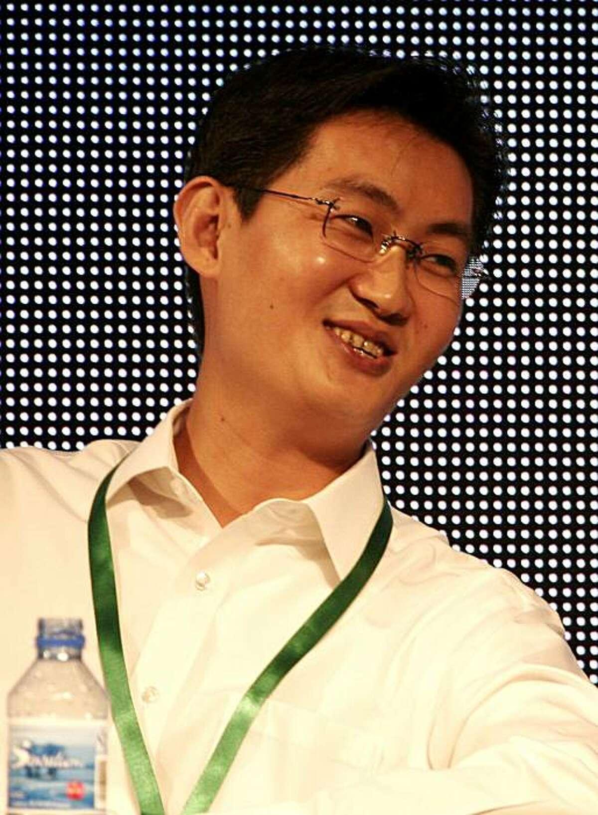 48. Ma Huateng Tencent chief executive