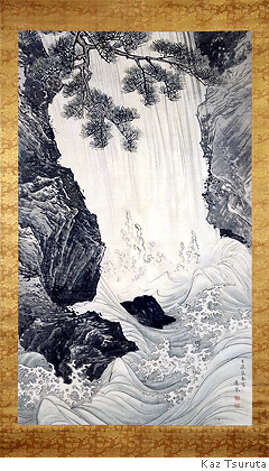 ASIANART08 Waterfall, 1772, by Maruyama Okyo (1733�1795). Japan, Kyoto. Edo period (1615�1868). Hanging scroll; ink and light colors on paper. H: 59 in. x W: 34 7/8 in. Lent by The J. Sanford and Constance Miller Foundation. Photograph by Kaz Tsuruta. Photo: Kaz Tsuruta.