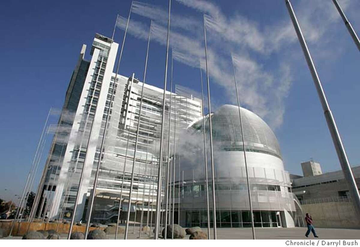 sanjosehall_0002_db.jpg The new downtown San Jose City Hall as seen through sleek vanes blowing mist into the air for effect. Event on 11/23/05 in San Jose. Darryl Bush / The Chronicle MANDATORY CREDIT FOR PHOTOG AND SF CHRONICLE/ -MAGS OUT