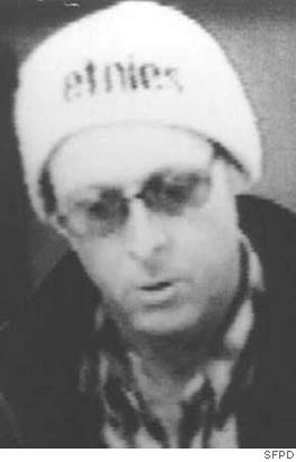 MICHAEL MINAHEN, SUSPECTED ROBBER BORING BANDIT. HANDOUT PHOTO FROM SFPD. Photo: HANDOUT
