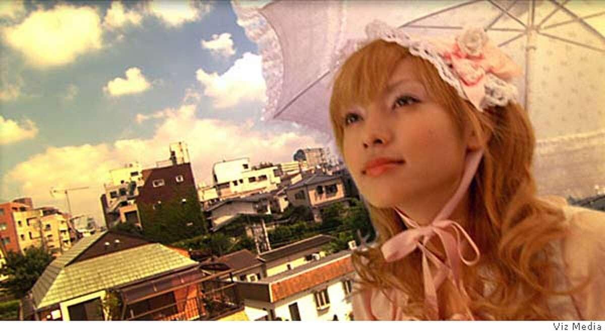 KAMIKAZE28 Momoko (Kyoko Fukada) in the movie The Kamikaze Girls. Viz Media