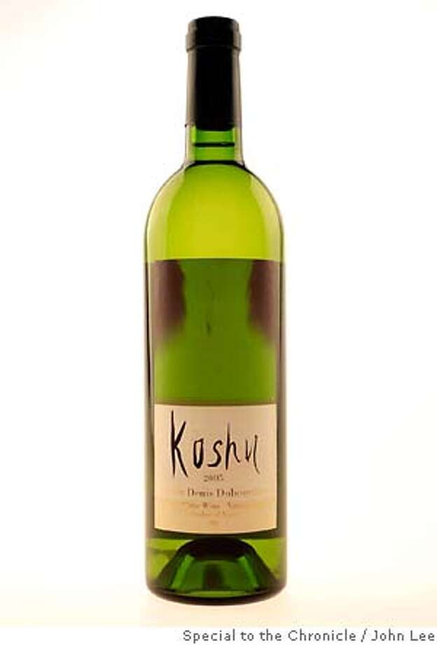INOURGLASSES06_02JOHNLEE.JPG  Altano and Kushu wine.  By JOHN LEE/SPECIAL TO THE CHRONICLE Photo: JOHN LEE
