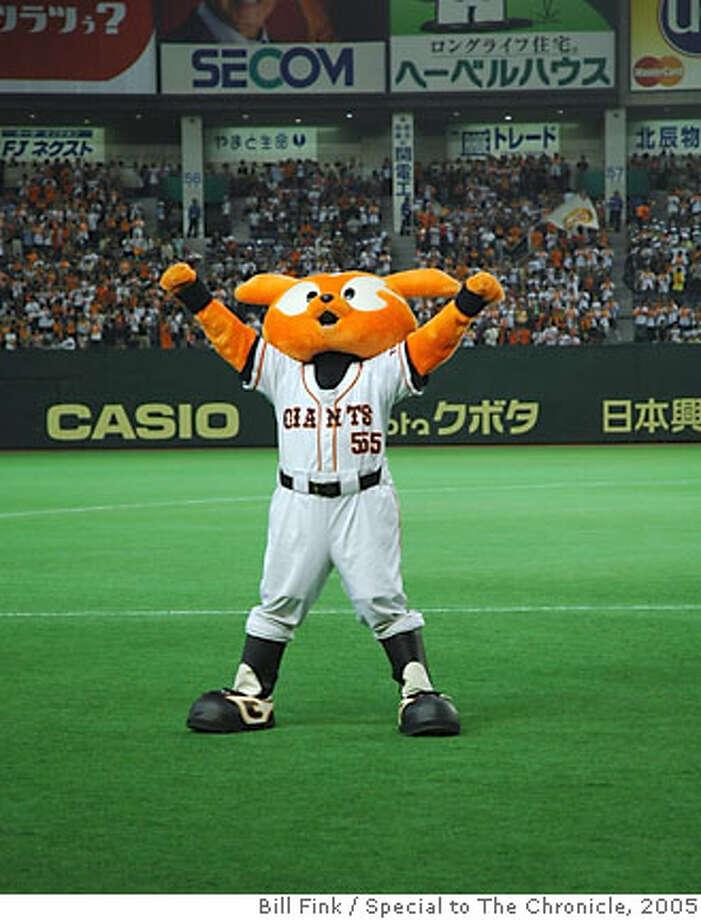 TRAVEL JAPAN BASEBALL -- Giabbit, the mascot of the Yomiuri Giants, performs for the crowd. Bill Fink / Special to the Chronicle  One-time use only with Travel story (SFGate OK if also used in print.) Photo: Bill Fink