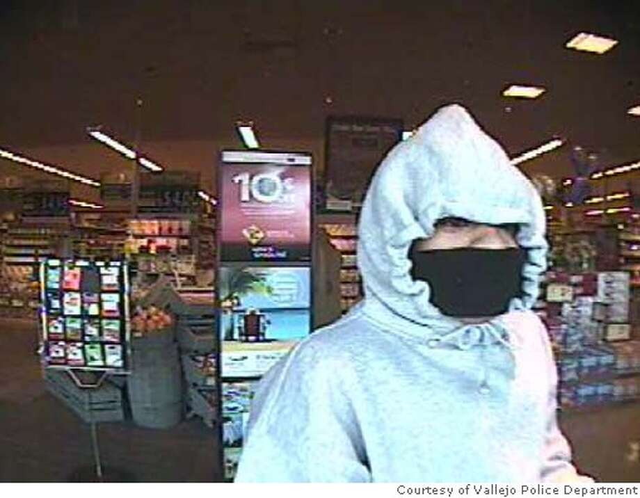 Suspect sought in connection with bank robbery in Vallejo. Courtesy of Vallejo Police Department