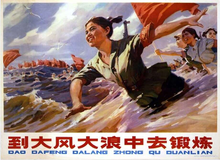 """POSTERS29  Artist unknown  People's Republic of China  Strengthen Yourself by Confronting High Waves and Mighty Winds! (Dao dafeng dalang zhong qu duanlian), 1966-69  30 x 42 in.  Hoover Institution Archives NOTES:� Drawing of a girl rising out of water dressed in military uniform and holding a gun with children behind her with red flags.paired with The Great Great Wall September 14 - December 31, 2005  """"Revolutionary Tides: The Art of the Political Poster, 1914 - 1989""""  This exhibition explores the role of crowds in modern visual culture, centering on representations of political crowds in poster art from the Hoover Institution (Stanford, California) and The Wolfsonian-Florida International University (Miami Beach, Florida). The show demonstrates the decisive importance of large gatherings of people in politics and society between the French Revolution and the fall of the Berlin Wall, with particular focus on the turbulent years of the first half of the 20th century. It also reflects on the complex nature of the portrayal of political crowds in the modern era. Catalogue available. Organized by the Cantor Arts Center and traveling to The Wolfsonian-Florida International University after viewing at Stanford. Press release at http://ccva.stanford.edu/revolutionarytides.html Photo: Xx"""