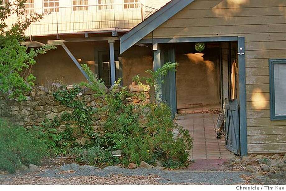 BRIONES-01/C/22JUN97/PZ/TKAO=THE remains of the old adobe wall at 4155 Old Adobe Rd. in Palo Alto. The 152-year old Juana Briones house on Adobe Road in Palo Alto was damaged in the 1989 Loma Prieta earthquake - damages that could cost $8000,000 to repair. photo by Tim Kao/the chronicle 04/12/2001 Photo: TIM KAO